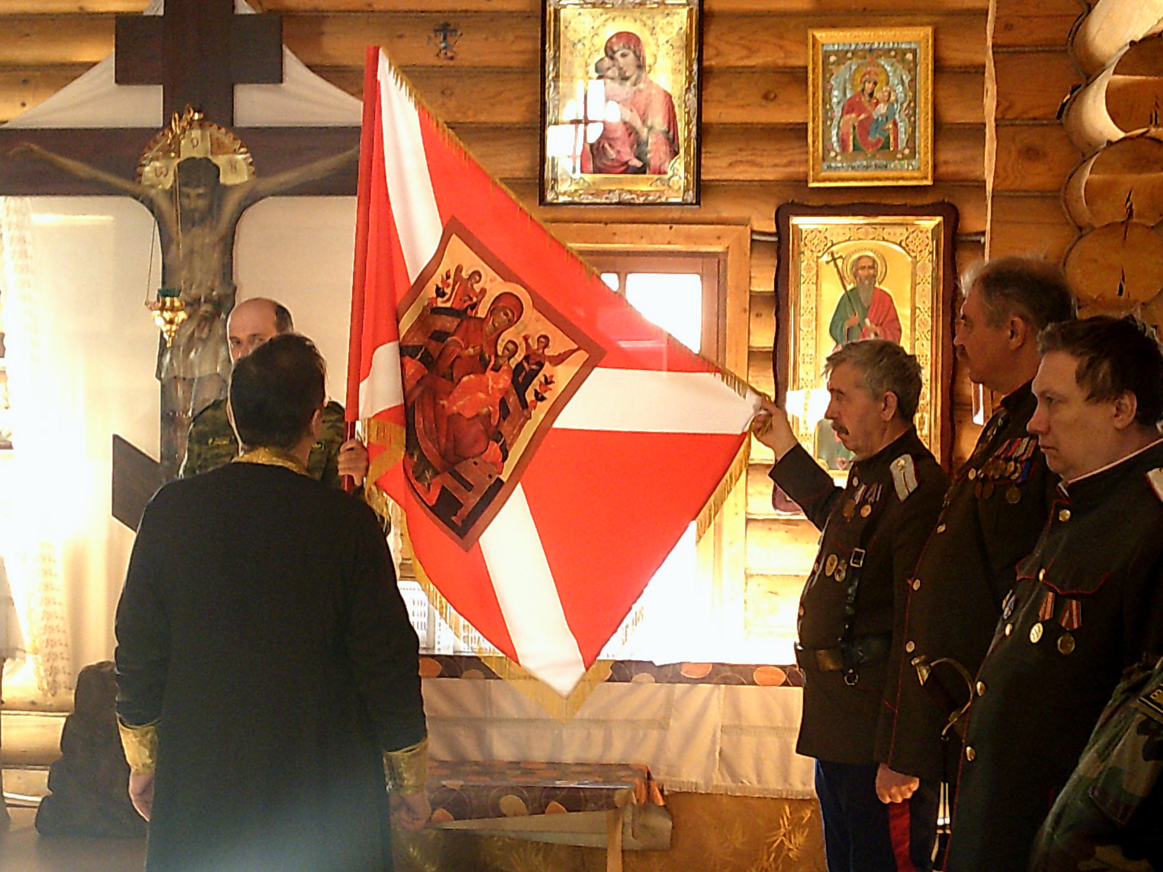 Осящение Знамени ККО